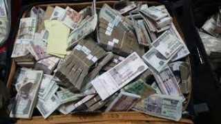 البحث عن مجهول سرق 590 ألف جنيه من البنك الزراعي بمشتول السوق