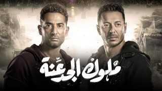 الحلقة 27 ملوك الجدعنة... سفينة وسرية في ورطة وعودة زاهي العتال للحياة