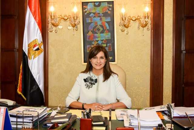الهجرة تتدخل لإنهاء أزمة فتاة مصرية عالقة بمطار الدوحة