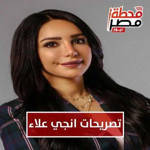 خاص| إنجي علاء ترد على إدعاءات اقتباس كوفيد 25