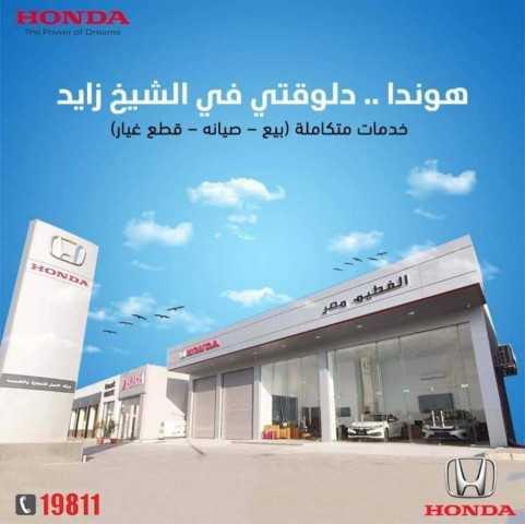 """""""هوندا"""" تفتتح أحدث فروعها في الشيخ زايد"""