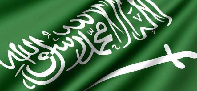 السعودية  تجسد إنجازاتها في الجانب الإنساني والإغاثي عبر اليوم العالمي للهلال  الأحمر