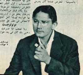 """نيازي مصطفى.. شيخ المخرجين الذي رحل قتيلاً على يد """"مجهول"""""""