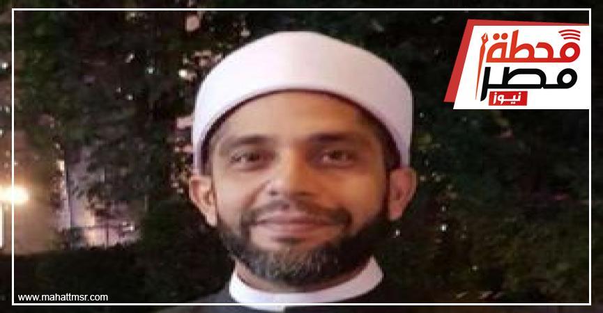 الإفتاء توضح حكم الزواج العرفي | تقارير | محطة مصر