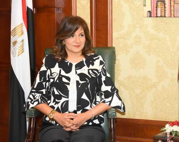الهجرة تعلن آلية المشاركة في المؤتمر الثاني للكيانات المصرية بالخارج