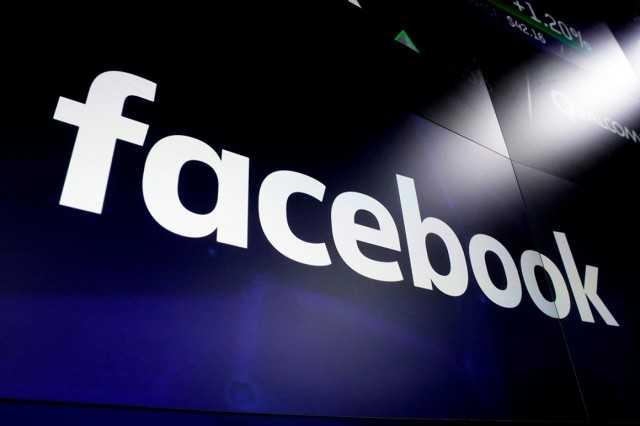 فيسبوك تدمج العالم الحقيقي بالافتراضي بخدمة جديدة