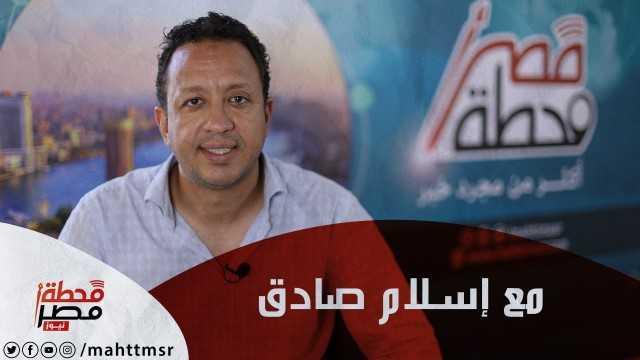 إسلام صادق يفجر مفاجأة مدوية عن رمضان صبحي في أولمبياد طوكيو ويكشف سر تأهل الفراعنة