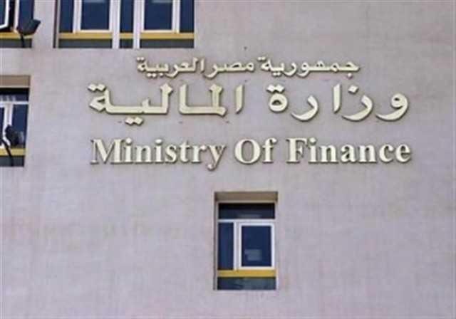 وزارة المالية تطرح أذون خزانة بقيمة 21 مليار جنيه