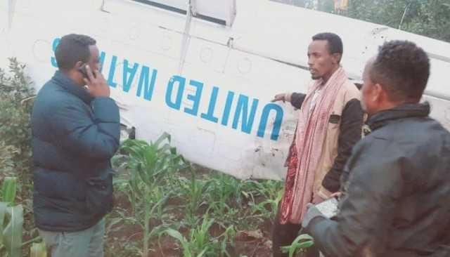 إثيوبيا تعلن تحطم طائرة في إقليم أوروميا