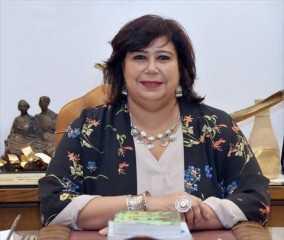 وزيرة الثقافة تشيد بعرض «ليلتكم سعيدة» على المسرح القومي
