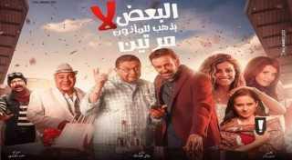 «مش أنا» يحقق ربع مليار جنيه.. سباق قوي لأفلام عيد الأضحى