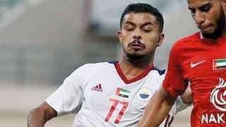 الإسماعيلي يقترب من خدمات مهاجم المنتخب الإماراتي