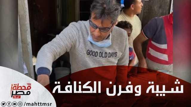 احمد شيبة  من امام فرن الكنافة: وارثها اب عن جد