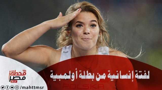 بطلة أولمبية تبيع ميداليتها لهدف إنساني