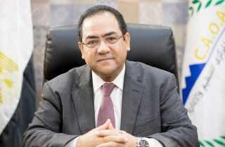 «التنظيم والإدارة» يوافق على التسوية لـ766 موظفا بمديرية الصحية بالمنوفية