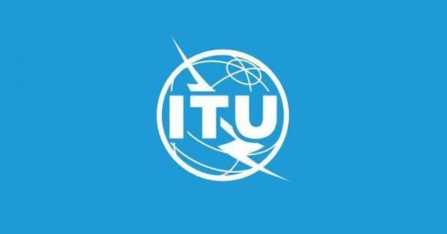 """الاتحاد الدولي للاتصالات ينظم دورة تدريبية حول """"أساسيات الأمن السيبراني"""""""
