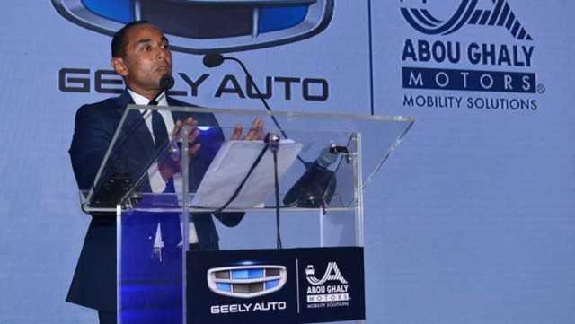 «أبو غالي موتورز» تخطط لتجميع سيارات جيلي في مصر