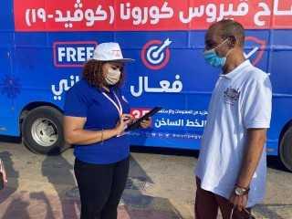 وزيرة الصحة : تسجيل5330 مواطنا لتلقى لقاح كورونا بحملة معا نطمئن..سجل الان