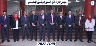 مجلس العبور ينجح في فك حظر النادي مع الجهات الرقابية والتنفيذية  بسبب مخالفات البناء