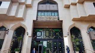 اليوم الخميس...البنك المركزي يطرح أذون خزانة ب 20.5 مليار جنيه