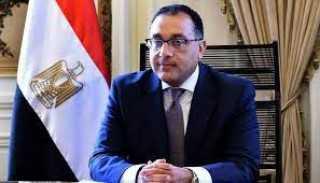 رئيس الوزراء يناقش مع بعثة البنك الدولي مشروع تحديث نظام تسجيل الأراضي والعقارات في مصر
