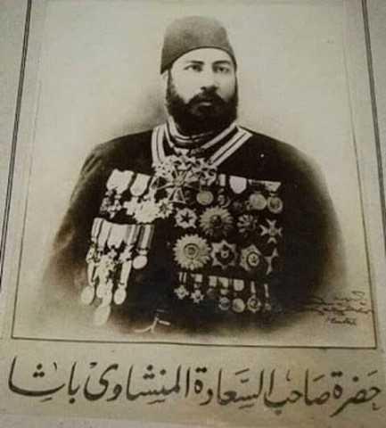ثروته تخطت 2 مليون جنيه .. مالا تعرفه عن المنشاوي باشا