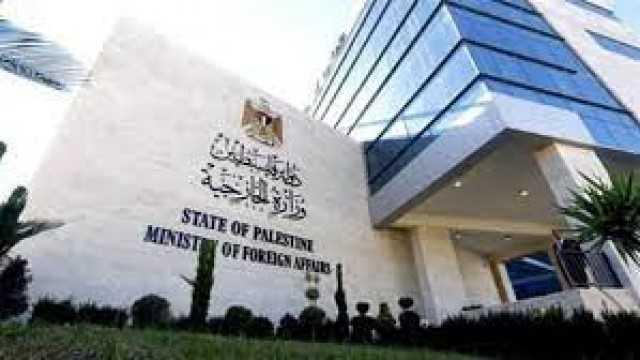 فلسطين تطالب المجتمع الدولي بتفعيل آليات إنهاء الاحتلال وحل الدولتين