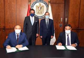 توقيع بروتوكول تعاون بين الهيئة المصرية العامة للثروة المعدنية والمعهد القومى لعلوم البحار والمصايد