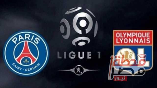 موعد مباراة باريس سان جيرمان وليون في الدوري الفرنسي والقنوات الناقلة