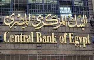 البنك المركزي يطرح أذون خزانة بـ 11.5 مليار جنيه.. اليوم الأحد 19 سبتمبر