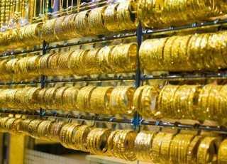ارتفاع طفيف في أسعار الذهب في مصر اليوم الجمعة 24/9/2021