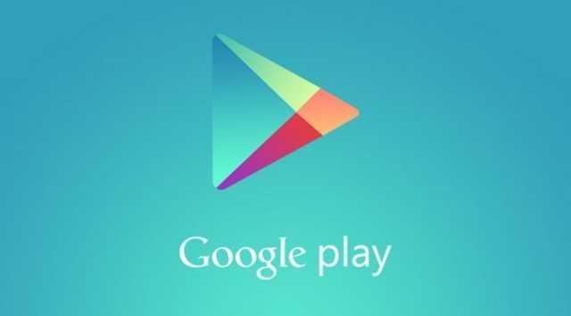 جوجل تخفض النسبة المقتطعة من الاشتراكات لتطبيقات الطرف الثالث إلى النصف