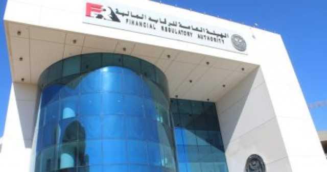فوز  أول سيدة عربية وأفريقية بعضوية المنظمة الدولية للتخصيم  FCI