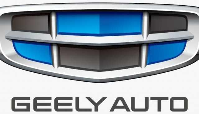 «جيلي أوتو» تخطط لإنشاء شركة جديدة مع «فولفو» بقطاع تصنيع المحركات
