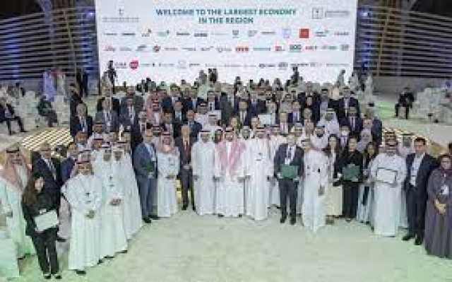44 شركة عالمية تختار الرياض مقراً إقليمياً لها