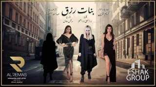 أروى جودة ثالث بطلات بنات رزق بعد شيرين رضا ومي عمر